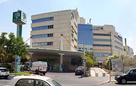 Hadar HaMada House, Park HaMada, Rehovot
